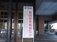 2006_1103910010