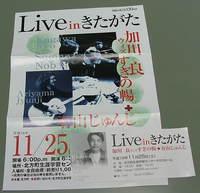 2006_1126500067