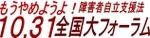 Logo20081031_2